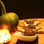 Halloween fai da te: dolcetto o ragnetto?